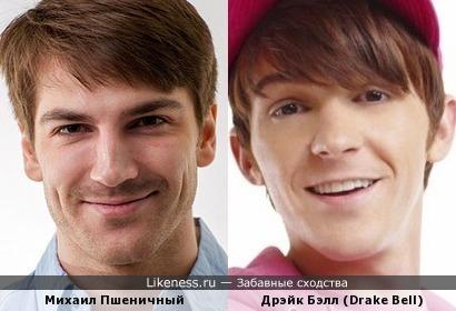 Михаил Пшеничный и Дрэйк Бэлл (Drake Bell)