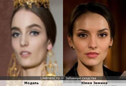 Модель в золотом платье и Юлия Зимина