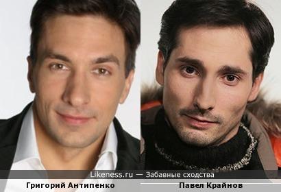 Григорий Антипенко и Павел Крайнов