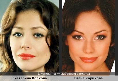 Екатерина Волкова и Елена Корикова