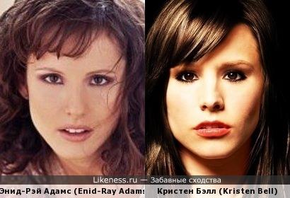 Энид-Рэй Адамс (Enid-Ray Adams) и Кристен Бэлл (Kristen Bell)