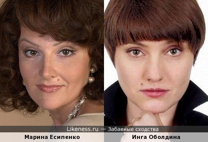 Марина Есипенко и Инга Оболдина