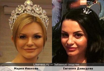Битва салонов. Мария Иванова и Евгения Давыдова