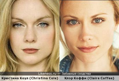 Кристина Коул (Christina Cole) и Клэр Коффи (Claire Coffee)