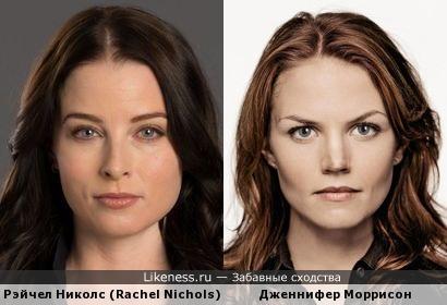 Рэйчел Николс (Rachel Nichols) и Дженнифер Моррисон (Jennifer Morrison)