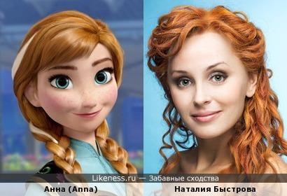 Героиня мультика Холодное Сердце Анна (Anna) и Наталия Быстрова