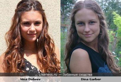 Dina Looks Like Nina