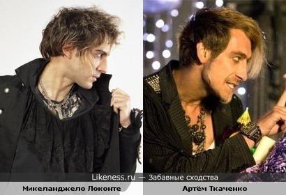 Моцарт (Микеланджело Локонте) и Алексей Королевич (Артем Ткаченко)