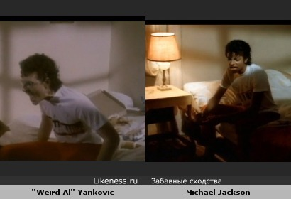 """Weird Al"" Янкович в пародии на Майкла Джексона"