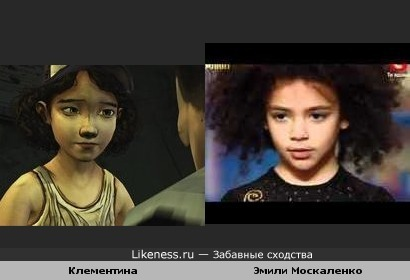 """Эмили Москаленко и похожа на Клементину из игры """"Walking Dead"""""""