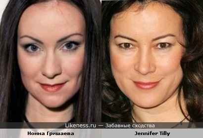 Нонна Гришаева похожа на Дженнифер Тилли