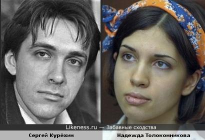 Надежда Толоконникова, Сергей Курёхин, Pussy Riot