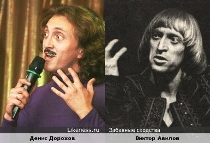 Денис Дорохов и Виктор Авилов
