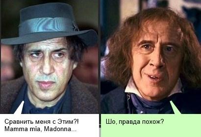 Адриано Челентано и Сергей Мигицко
