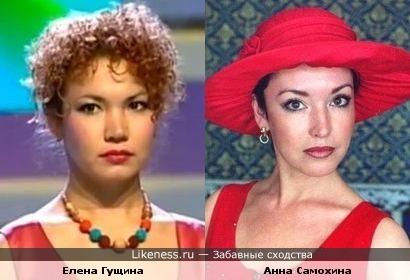 """Елена Гущина из команды КВН """"Союз"""" напоминает Анну Самохину"""