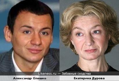 Екатерина Дурова и Александр Олешко