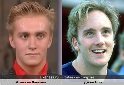 Алексей Ляпичев похож на Джея Мора