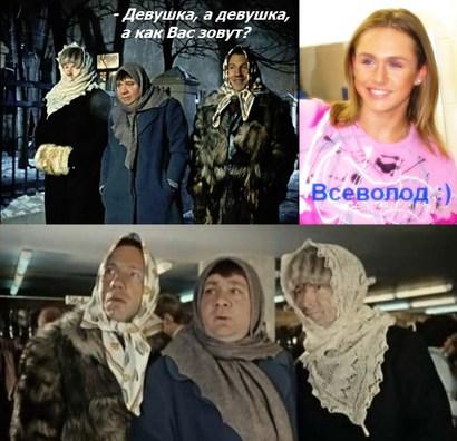 Всеволод Соколовский