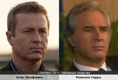 Олег Штефанко ужасно похож на Рохелио Герра (в роли Луиса Альберто)