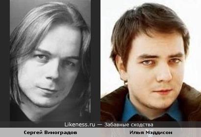 Сергей Виноградов и Илья Мэддисон