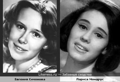 Евгения Симонова немного похожа на Ларису Мондрус