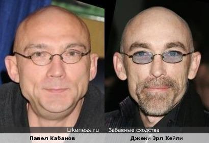 Павел Кабанов и Джеки Эрл Хейли