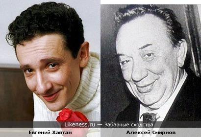 Частичное сходство Евгения Хавтана и Алексея Смирнова