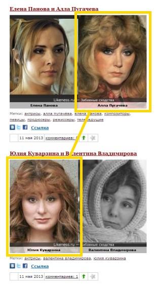 Юлия Куварзина и Алла Пугачева