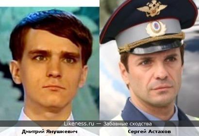 Дмитрий Янушкевич похож на Сергея Астахова