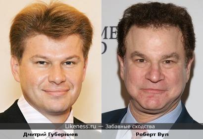 Дмитрий Губерниев похож на Роберта Вула