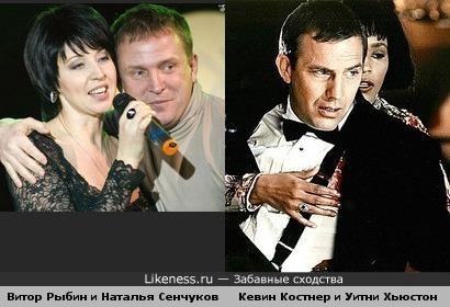 Телохранитель Натальи Сенчуковой