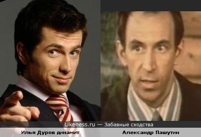 """Илья Дуров из группы """"Динамит"""" похож на Александра Пашутина"""