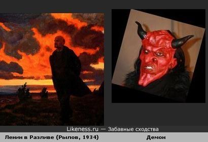 """Тучи на картине """"В.И.Ленин в Разливе в 1917 году"""" (А. Рылов. 1934) напоминает демона"""