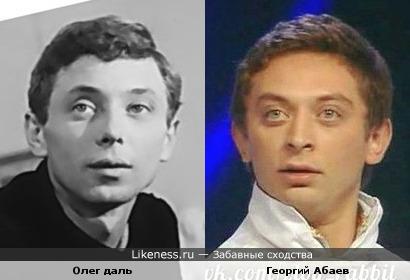 Осетинский Олег Даль