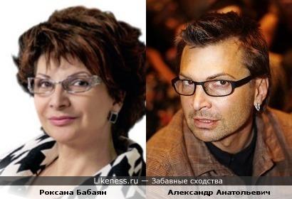 Роксана Бабаян и VJ Александр Анатольевич