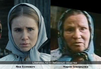 Яна Есипович и Мария Скворцова