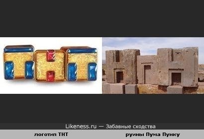 """Камни """"Пума Пунку"""" в Перу (от 1,5 тыс лет до н.э.) напоминают кириллицу, и в частности логотип ТНТ"""