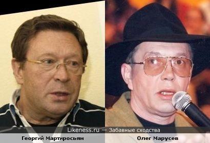 Георгий Мартиросьян и Олег Марусев