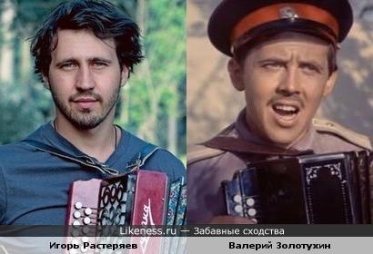 Игорь Растеряев и Валерий Золотухин