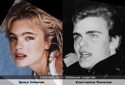 Эрика Элениак и Константин Пахомов