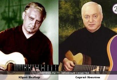 Барды Юрий Визбор и Сергей Никитин