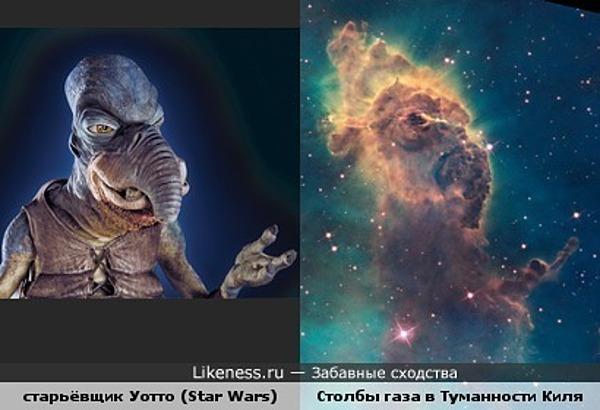 Столбы газа в Туманности Киля похожи на тойдарианца (вымышленная раса в Звездных войнах)