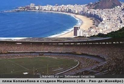 Бразилия настолько футбольна, что их столица похожа на стадион