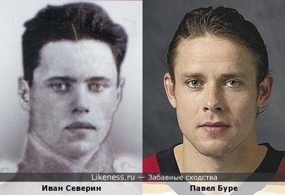 Герой Советского Союза Иван Кириллович Северин и Павел Буре