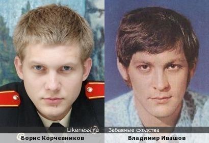 Борис Корчевников и Владимир Ивашов