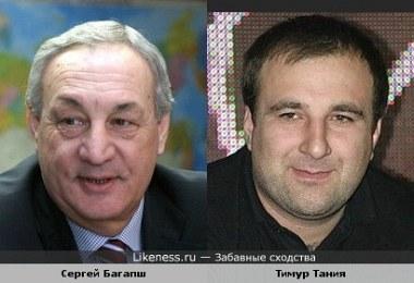 Сергей Багапш и Тимур Тания