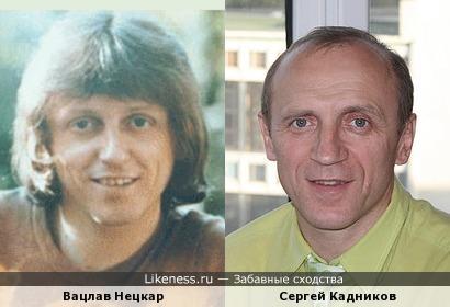 Вацлав Нецкар и Сергей Кадников