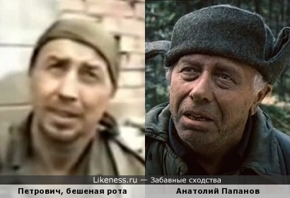 """Боец спецназа ГРУ в Чечне (""""бешеная рота"""") напоминает Анатолия Папанова из фильма """"Холодное лето 53-го"""""""
