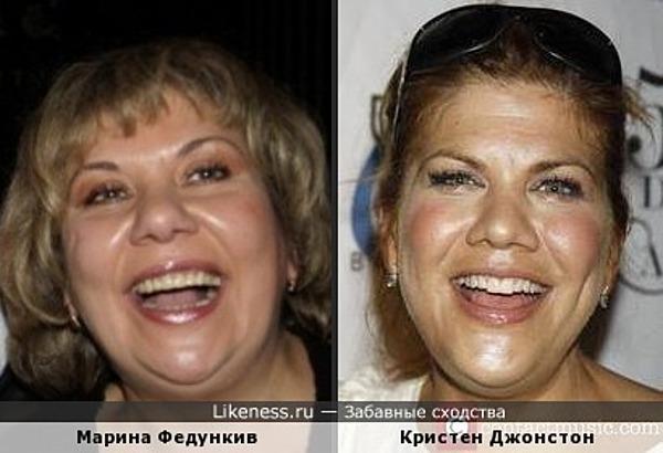 Марина Федункив и Кристен Джонстон