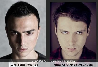 Дмитрий Русанов похож ви-джея Чака